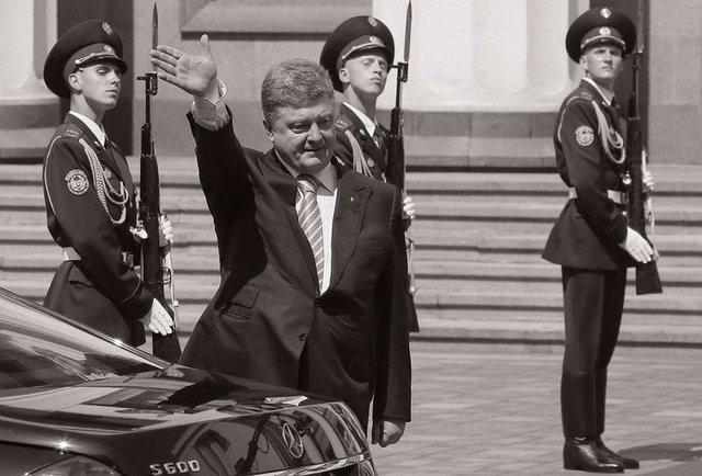 Підсумок двох років президентства Петра Порошенка