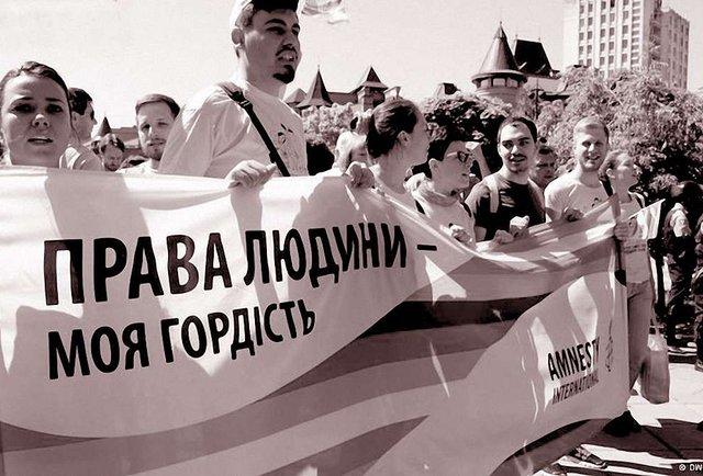 Що робити Україні з одностатевим коханням