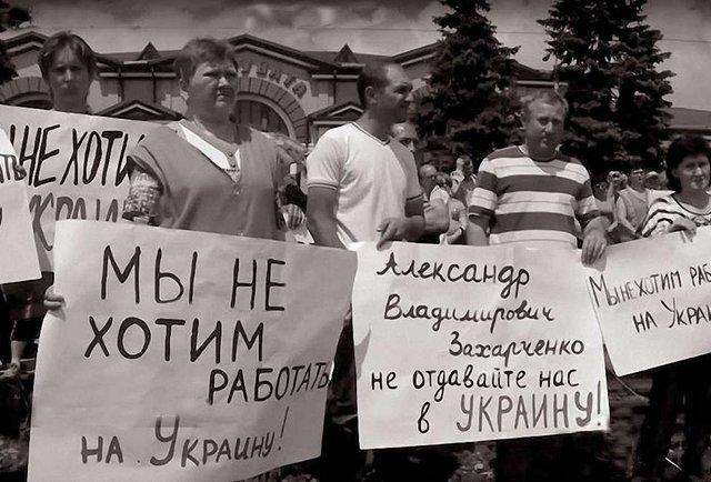Примирення з Донбасом: місія можлива