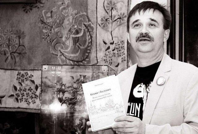 «Малоросійський патріотизм був предком українського націоналізму»