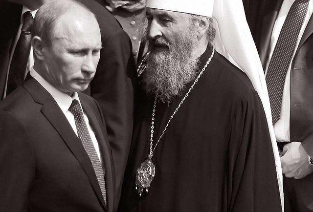 Російський голос в українській хаті