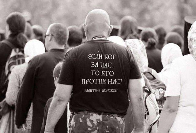 Хресний марш на Київ