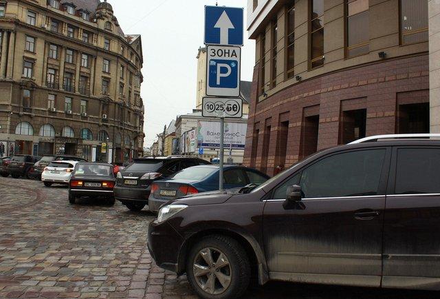 Як львівських водіїв карають за безплатне паркування
