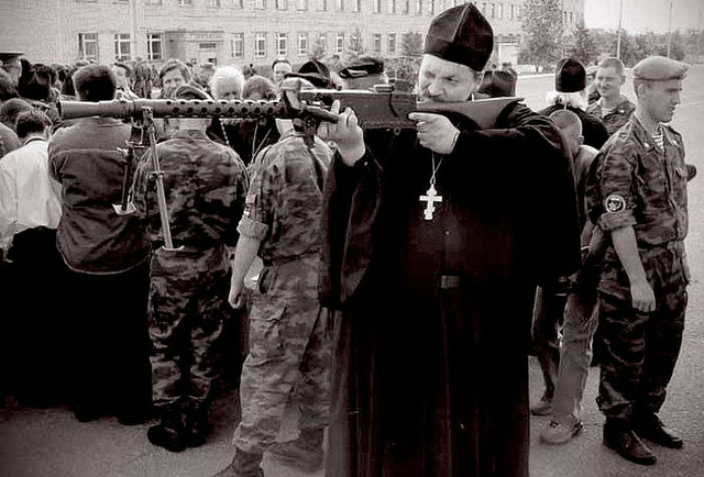 Про перспективи православного тероризму МП
