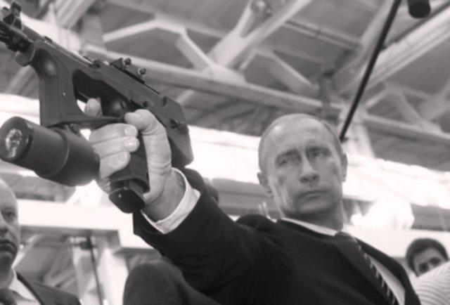 Ризики російської війни нової ґенерації