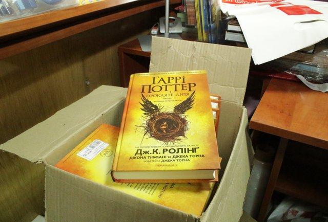 У Львові стартував продаж нової книги про Гаррі Поттера