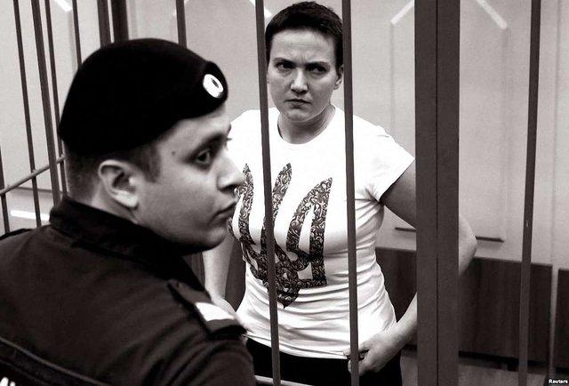«Закон Савченко»: нотатки на полях