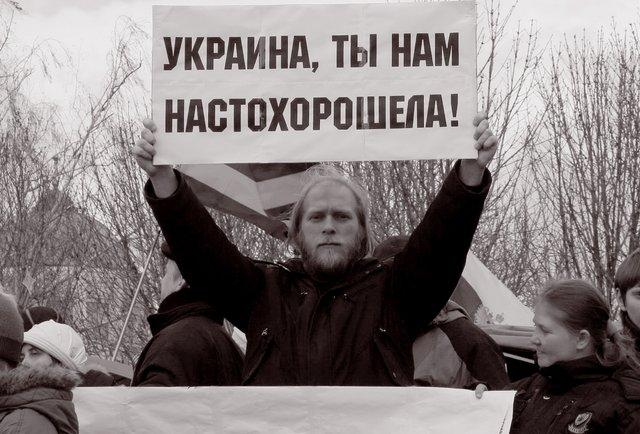 Чи зможе Україна повернути Донбас?