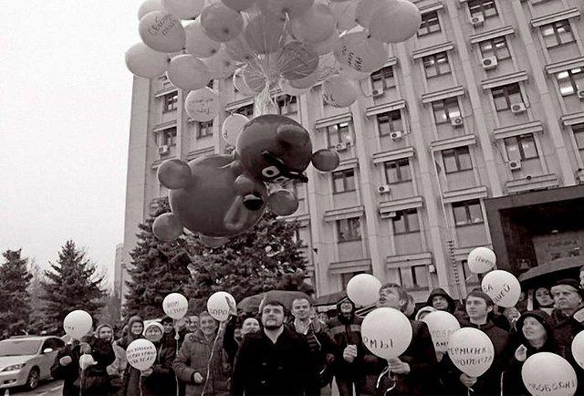 Казус Саакашвілі