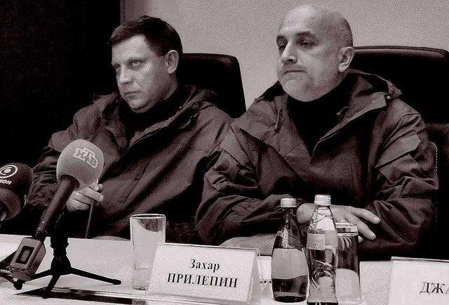 Прілєпін та інші моральні каліки Росії