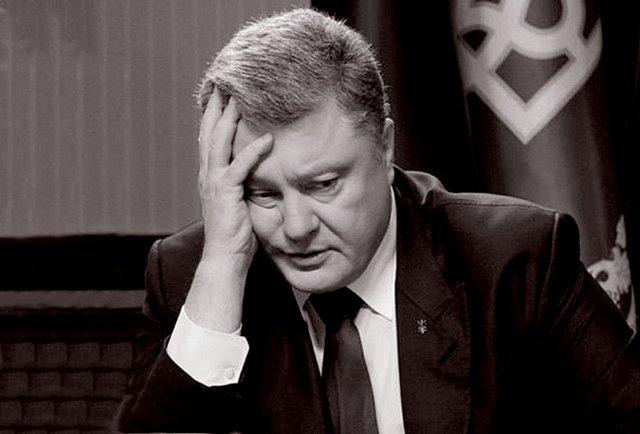 Скільки Порошенко винен Україні