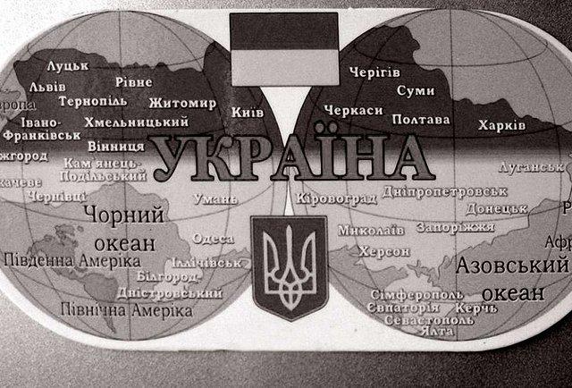 Чи може Україна очолити «русскій мір»?