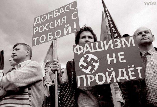 Чи наважиться Москва на анексію Донбасу?