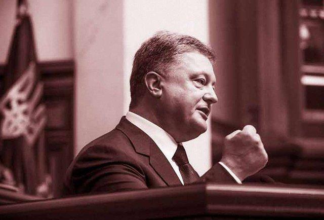 Чи є Петро Порошенко гарантом Конституції?