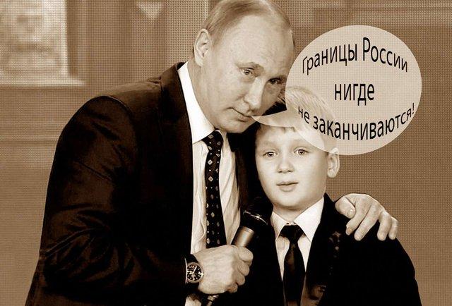 Зрозуміти Путіна – 2