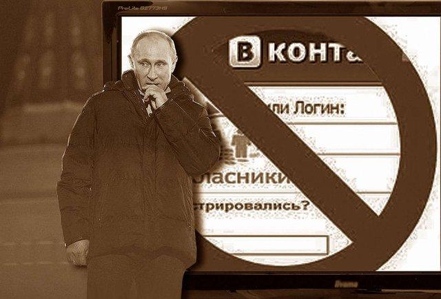 Як допомогти українцям позбутися вконтактезалежності