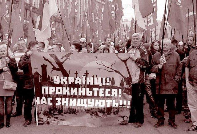 Почути Україну