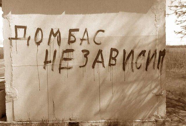 Чи існує сепаратизм на Донбасі