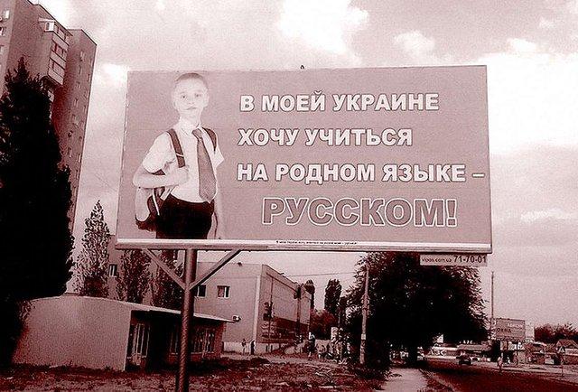 Дві непримиренні України