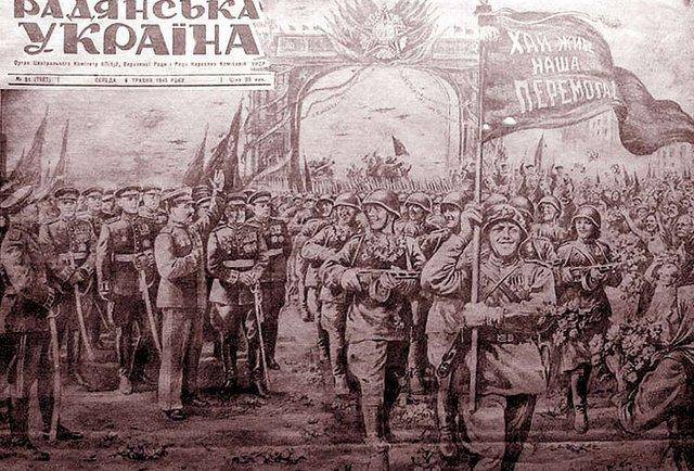 «Совіти» і «большевики» колись і тепер