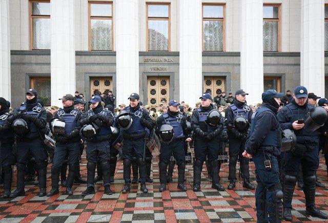 Протести у Києві. Онлайн