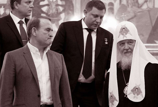 Гібридне православ'я