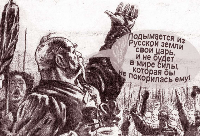 Для чого в Україні історики