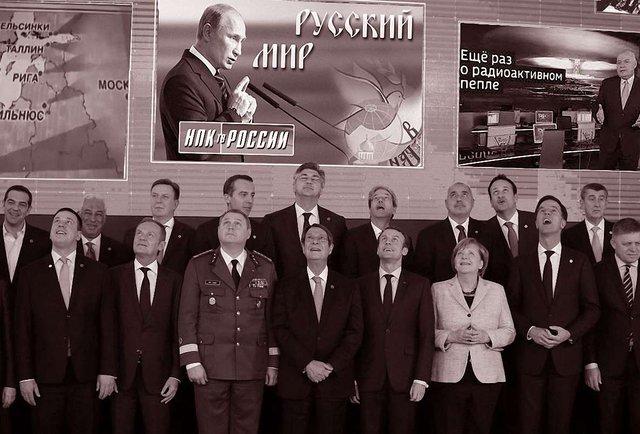 Постправда Кремля