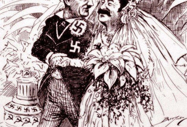 Сором'язливий авторитаризм