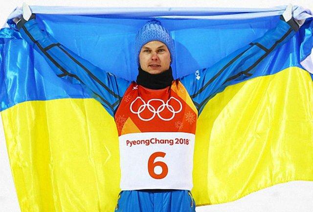 Виступ України на Олімпіаді-2018: провал чи очікуваний результат