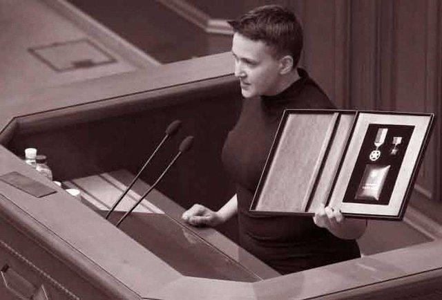 Савченко як провісник «Робін Гуда»