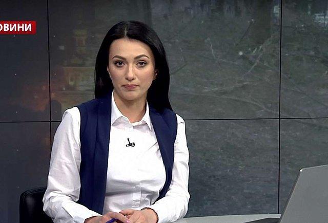 Головні новини Львова 11 квітня