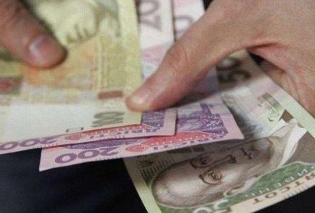 Реальні зарплати у Львові та області