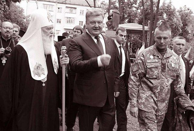 Головна спокуса для «національного православ'я»
