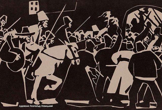 Гібридна війна і Коліївщина