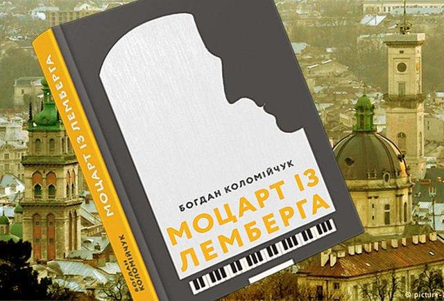 «Моцарт із Лемберга»