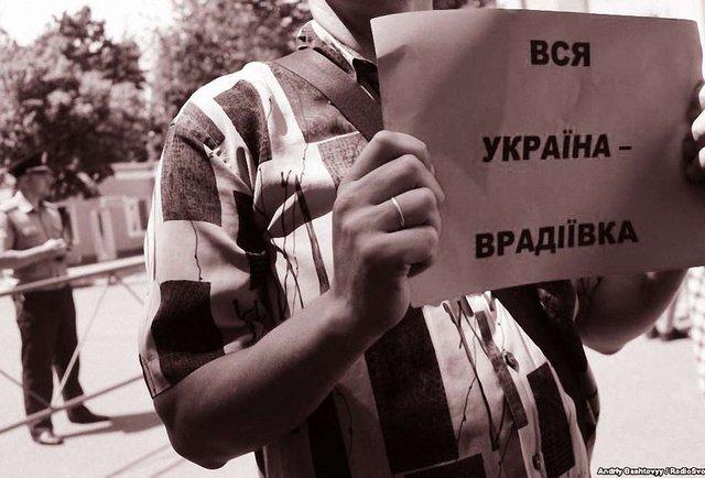 В очікуванні Врадіївки-2