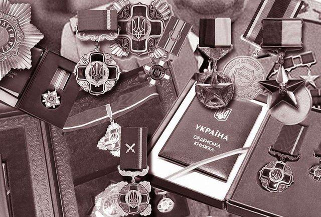 Передовики соціалістичного змагання незалежної України