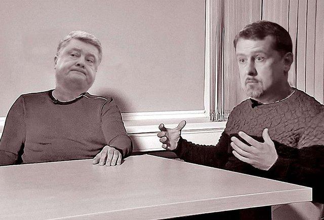 Глухе мовчання Петра Порошенка