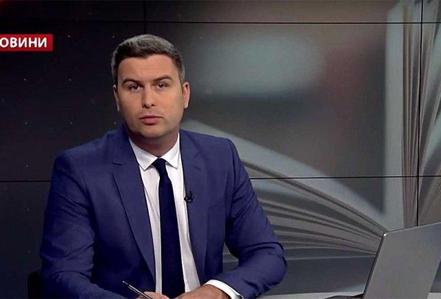 Головні новини Львова за 2 листопада
