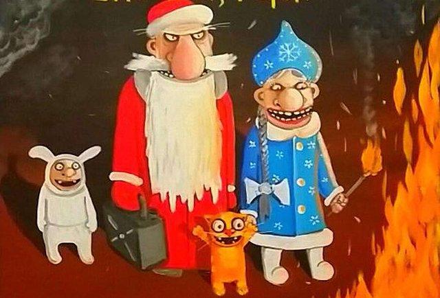 Вся правда про Діда Мороза