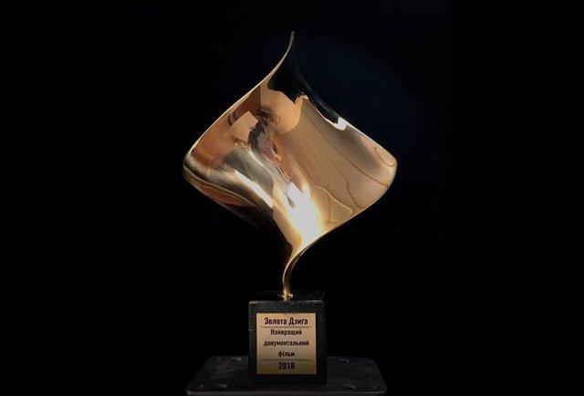 Оголошені номінанти на українську національну кінопремію «Золота дзиґа»