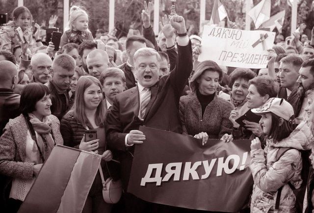 Українофобія і сепаратизм від реальності