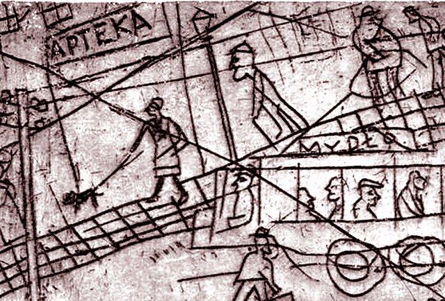 Від комети Галлея до фактореалізму