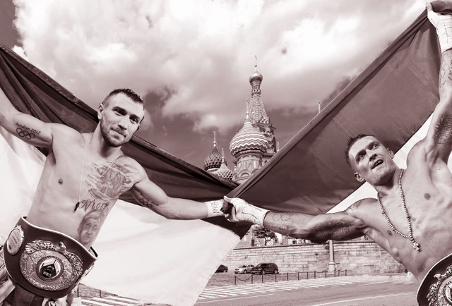 Православний бокс