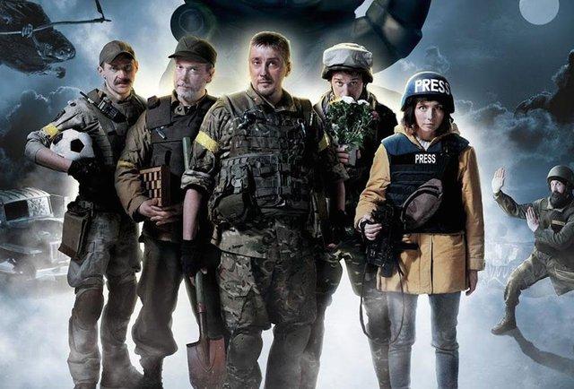 Касові збори українських фільмів: від успіху до провалу