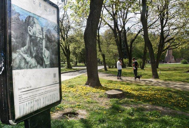 Двадцять художників презентують свої роботи на вулицях Львова