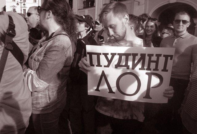 Обнулений Путін і хабаровські протести
