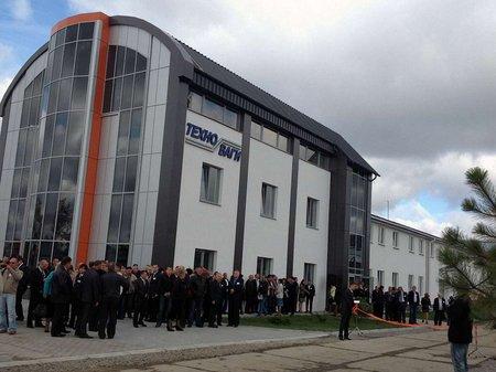 У Львові запустили першу чергу заводу «Техноваги»