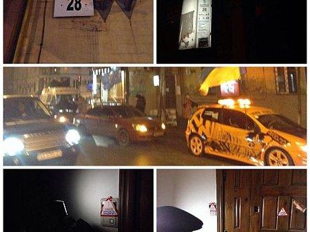 Автомайдан не обошел и помещения Табачника